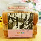 三立法式土司-蜜糖香蒜 200g【471140282770】(泰國零食)