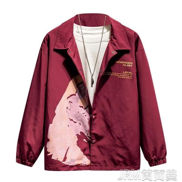 夾克外套秋裝美式街頭oversize運動工裝外套男潮牌寬鬆情侶休閒教練 快速出貨