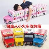 兒童玩具收納凳子儲物凳可坐多功能折疊椅創意寶寶卡通整理箱神器 交換禮物YYJ