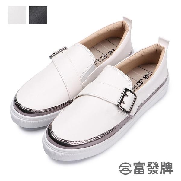 【富發牌】韓系飾扣皮質懶人鞋-黑/白  1BD37