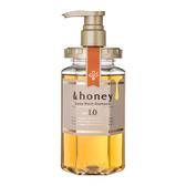 日本&honey蜂蜜亮澤修護洗髮乳1.0_440ml