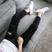 春季黑色彈力九分牛仔褲男士日韓修身青少年鉛筆小腳褲潮男裝褲子 巴黎時尚