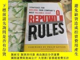 二手書博民逛書店Reputation罕見Rules: Strategies for Building Your Companys