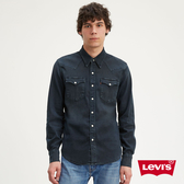 Levis 男款 牛仔襯衫 / Barstow 經典V型雙口袋 / 修身版型 / 彈性布料 / 黑藍
