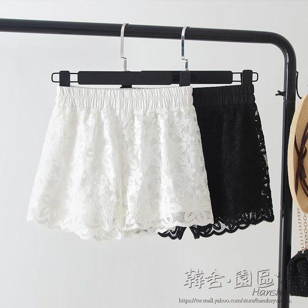 618好康又一發蕾絲鏤空花邊短褲夏季薄款防走
