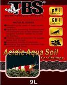 台灣 TBS 翠湖 水晶蝦專用酸性黑土 9L/粗顆粒