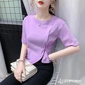 不規則上衣 2020夏季新款網紅ins超火不規則下擺開叉純色短袖t恤女短款上衣潮