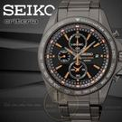 SEIKO日本精工criteria 競速傳奇計時腕錶-IP黑x橘時標/44mm 7T92-0RN0O/SNDF81P1公司貨/禮物