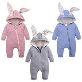 長袖兔裝 兔子連帽長袖連身衣 兔子耳朵 連身衣 棉質兔裝 秋冬童裝 SK2487