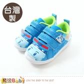 男童鞋 台灣製POLI波力正版兒童休閒鞋 魔法Baby