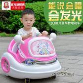 兒童四輪寶寶玩具帶遙控汽車小孩可坐室內嬰兒雙驅童車電動車