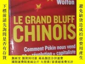 二手書博民逛書店法語原版書罕見Le grand bluff chinois :