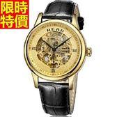 機械錶-與眾不同流行高檔男手錶2色5j131【巴黎精品】