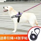 狗狗牽引繩背心式遛狗繩子金毛泰迪小中大型犬狗錬子寵物狗胸背帶台北日光