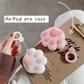 可愛貓爪適用airpods pro耳機套3代蘋果無線藍牙保護套【時尚大衣櫥】