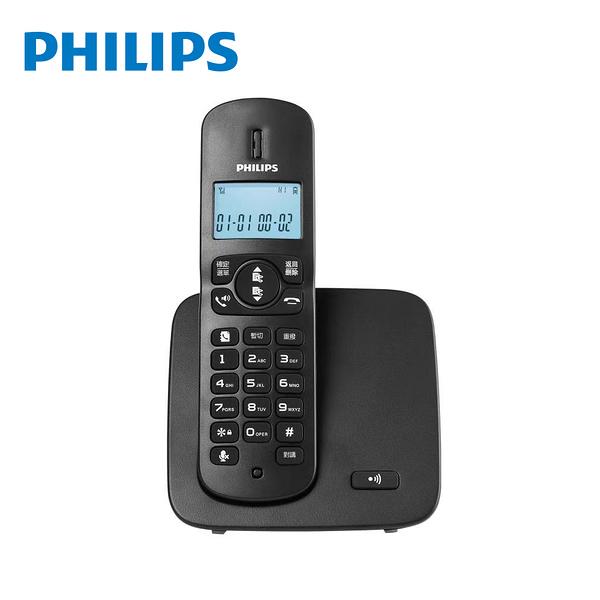 PHILIPS 飛利浦 2.4GHz 數位 無線電話 DCTG1861B/96