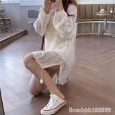 罩衫 韓版針織衫女裝夏季新款鏤空薄款長袖防曬中長款罩衫空調衫上衣潮 城市科技