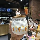 超可愛馬克杯帶蓋勺日系少女杯子卡通兔陶瓷水杯辦公室牛奶早餐杯 海角七號