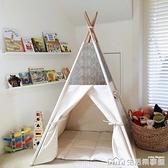 宜家寶寶家用帳篷室內兒童房INS男孩公主游戲屋民宿印地安小房子 NMS生活樂事館