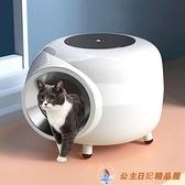 貓砂盆全封閉式防外濺大號貓沙盆貓咪廁所貓屎盆拉屎【公主日記】