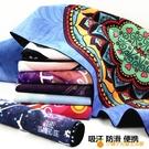 瑜伽鋪巾無味折疊便攜毛巾加寬初學女健身瑜珈墊毯