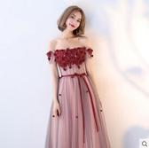 晚禮服2018新款時尚一字肩長款年會宴會主持禮服派對姐妹團伴娘服