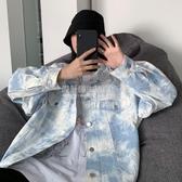 外套女春秋2020新款洋氣韓版扎染上衣寬鬆bf港風嘻哈牛仔衣ins潮 設計師生活百貨