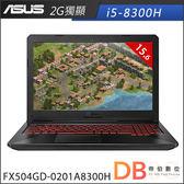 加碼贈★ASUS FX504GD-0201A8300H 15.6吋 i5-8300H 四核 2G獨顯 隕石黑筆電 -送無線滑鼠+點心湯盤