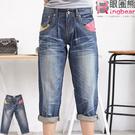 七分褲--隨興感拼接造型後翻蓋式口袋七分牛仔褲(S-7L)-S71眼圈熊中大尺碼