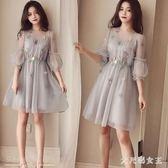 網紗洋裝夏裝特大碼女裝蓬蓬裙洋氣胖仙女裙網紗裙 JY2074【大尺碼女王】