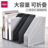 文件架可折疊文件架桌面文件夾收納盒四聯文件架子置物架書立架桌上多層LX榮耀 新品