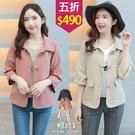 【五折價$490】糖罐子純色襯衫領大排釦...