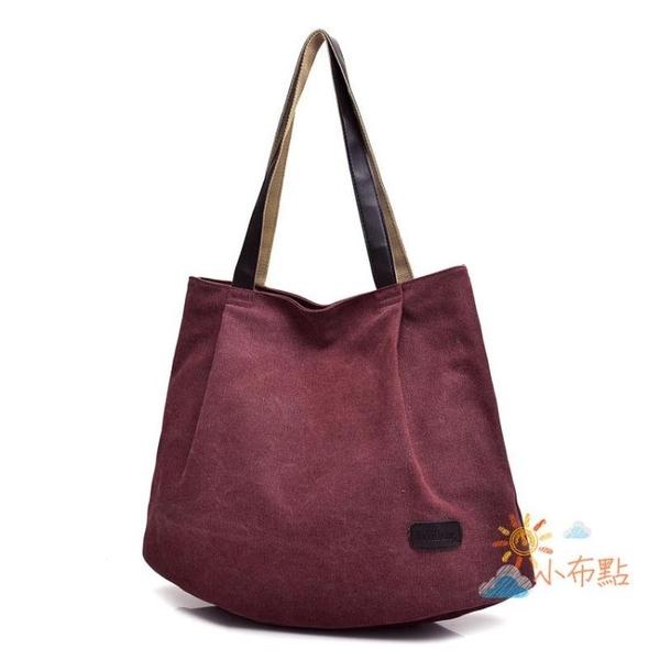帆布包側背包大包包休閒ins大容量簡約單肩包手提布包購物袋正韓托特 一件82折