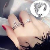 戒指 抖音同款皇冠二合一雙層組合戒指韓國時尚百搭開口可拆卸食指戒女 尾牙