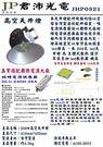 led天井燈製造商 整體台灣生產 保固五年 200瓦 led高天井燈   LED大功率台灣led光源 工廠燈  礦工燈