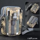 6寸戰術手機小腰包單肩迷彩運動防潑水鑰匙包耐磨多功能騎行跑步 新年禮物