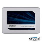 Micron Crucial 美光 MX500 500G SATAⅢ 固態硬碟【刷卡含稅價】