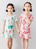 居家服 兒童睡裙短袖公主裙女童純棉兒童睡衣中大童家居裙