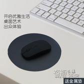 藍牙無線滑鼠充電靜音適用mac蘋果華碩聯想小米三星男女生筆記本igo   衣櫥の秘密