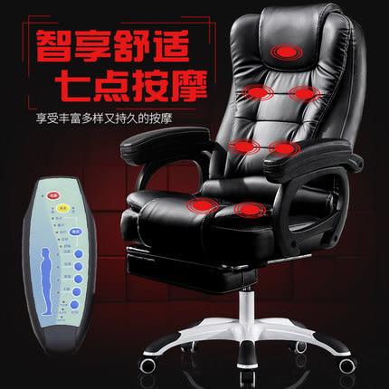 電腦椅家用電競椅辦公椅可躺老板椅升降轉椅按摩擱腳午休座椅子WY【週年慶免運八五折】