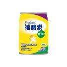 24罐組 Protison 補體素 鉻100(清甜) 237ml 【瑞昌藥局】015023