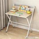 電腦桌台式簡易可折疊桌子寫字桌辦公學生書桌簡約現代家用小桌子 印象家品