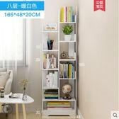 書架 簡易書架落地創意簡約現代書櫃經濟型桌上置物架學生小書架省空間igo 夢藝家