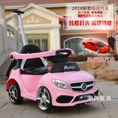一件免運-兒童騎乘兒童電動車四輪遙控汽車1-3歲嬰幼兒車帶搖擺可坐推寶寶玩具車4色xw