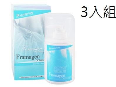 Framagen法瑪莉佳 清涼潔膚液250ml 3入組 [仁仁保健藥妝]