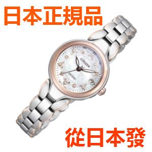 免運費 日本正規貨 公民 EXCEED 太陽能無線電鐘 女士手錶 ES8045-69W