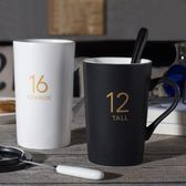 創意陶瓷杯子大容量水杯馬克杯簡約情侶杯帶蓋勺咖啡杯牛奶杯定制 中秋節禮物