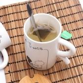 帶蓋馬克杯咖啡杯水杯杯子簡約創意潮流陶瓷杯牛奶杯帶勺 PA7139『紅袖伊人』