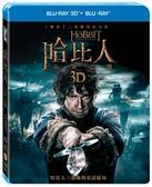 【停看聽音響唱片】【BD】哈比人:五軍之戰 3D+2D 四碟版