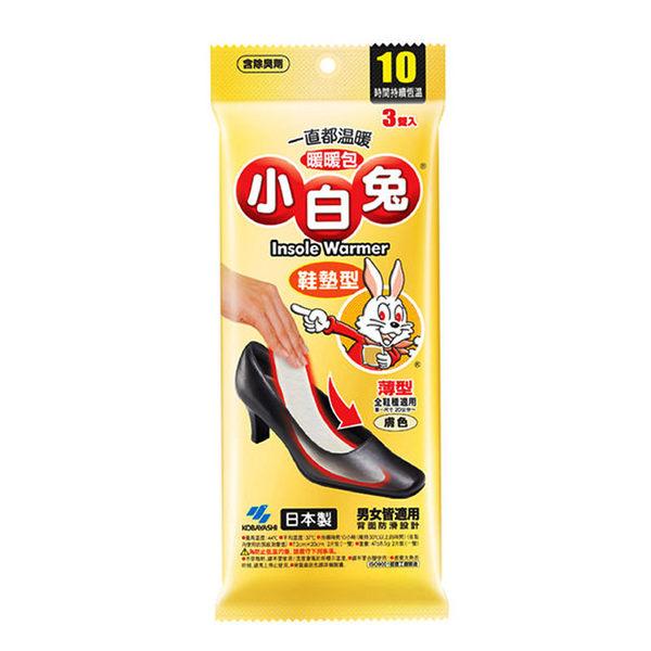日本 小林製藥 小白兔鞋墊型暖暖包 10小時3雙入/包 貼式 【美日多多】